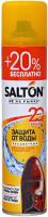 Пропитка для обуви Salton Защита от воды для кожи, замши, нубука (250мл) -