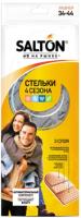 Стельки Salton 4 сезона (антибактериальная пропитка/активированный уголь)  -