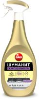 Чистящее средство для кухни Bagi Шуманит Жироудалитель. Extra Пена (400мл) -
