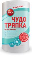 Комплект салфеток хозяйственных Bagi Чудо-тряпка (140л) -
