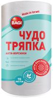 Комплект салфеток хозяйственных Bagi Чудо-тряпка (70л) -