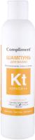 Шампунь для волос Compliment Кератин восстановление блеск и сияние (200мл) -