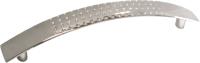 Ручка для мебели Boyard S80240/128 / RS802CP.4/128 -