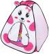 Детская игровая палатка Darvish Зверята / DV-T-2042 (50шаров) -