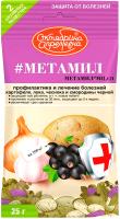 Средство защиты растений Щелково Агрохим Метамил профилактики и лечения (25гр) -
