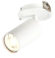 Точечный светильник ST Luce Dario ST303.508.01 -