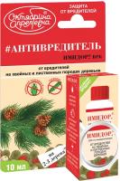 Инсектицид Щелково Агрохим Имидор ВРК на лиственных, хвойных и сосне (10мл) -