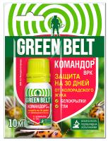 Инсектицид Green Belt Командор от тли, белокрылки и колорадского жука (10мл) -