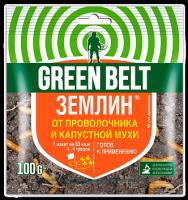Инсектицид Green Belt Землин от проволочника и капустной мухи (100гр) -