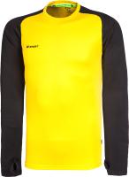 Лонгслив спортивный 2K Sport Performance / 121131 (XS, желтый/черный) -