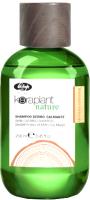 Шампунь для волос Lisap Keraplant Nature dermo-calming Успокаивающий для чувств кожи (250мл) -