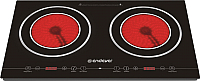 Электрическая настольная плита Endever Skyline DP-50 -