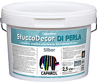 Шпатлевка Caparol CD StuccoDecor DI Perla Silber (2.5л) -