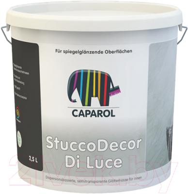 Шпатлевка Caparol CD StuccoDecor DI Luce (2.5л)