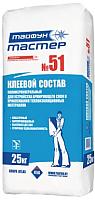 Клей для теплоизоляционных плит Тайфун Мастер №51 (25кг) -