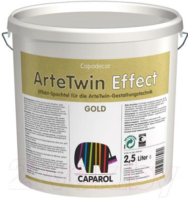 Шпатлевка Caparol ArteTwin Effect Gold (2.5л)
