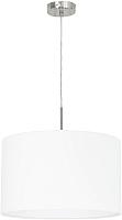 Потолочный светильник Eglo Pasteri 31571 -