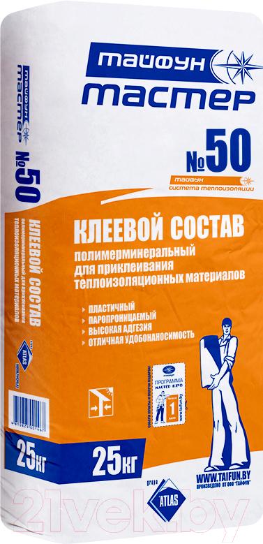 Купить Клей для теплоизоляционных плит Тайфун, Мастер №50 (25кг), Беларусь