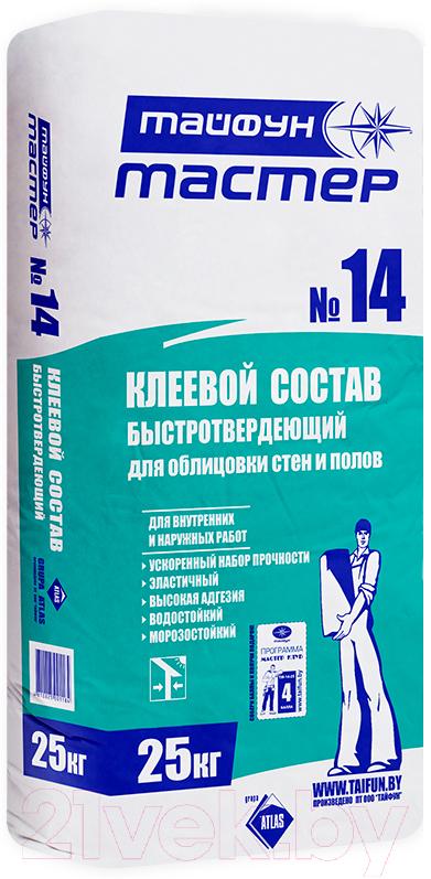 Купить Клей для плитки Тайфун, Мастер №14 (25кг), Беларусь