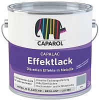 Лак универсальный Caparol Capalac Effektlack Glanzend Gold Metallic (375мл) -