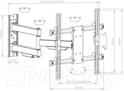 Кронштейн для телевизора ARM Media Paramount-40 (черный)