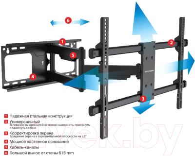 Кронштейн для телевизора ARM Media Paramount-60 (черный)