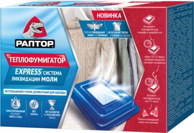 Теплофумигатор Раптор От моли / ST1018