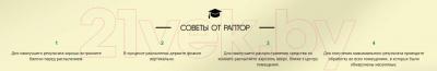 Спрей от насекомых Раптор Универсальный от 17 видов / Ас0517 (275мл)