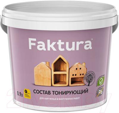 Защитно-декоративный состав Ярославские краски Faktura (900мл, орех)