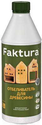 Отбеливатель для древесины Ярославские краски Faktura для древесины (1л)