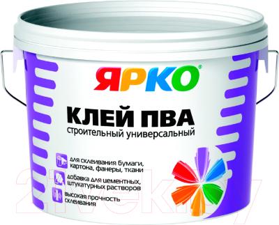 Клей Ярославские краски Ярко ПВА (1кг)