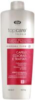 Шампунь для волос Lisap Top Care Repair Chroma Care Восстанавливающий для окрашенных вол (1л) -