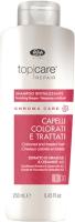 Шампунь для волос Lisap Top Care Repair Chroma Care Восстанавливающий для окрашенных вол (250мл) -