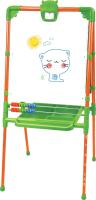 Мольберт детский Ника М2Л/О2 (оранжевый) -