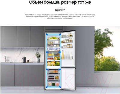 Холодильник с морозильником Samsung RB38T676FSA/WT