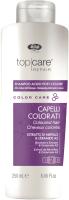 Шампунь для волос Lisap Top Care Repair Color Care после окрашивания (250мл) -