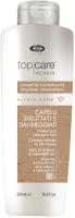 Шампунь для волос Lisap Top Care Repair Elixir Care для сияния истощённых волос (500мл) -