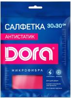 Салфетка хозяйственная Dora Антистатик 30x30см / 2001-004-40 -