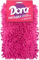 Моп для швабры Dora 2002-010-48 -