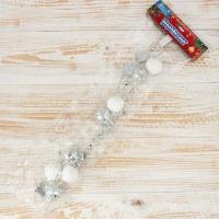 Гирлянда-бусы Зимнее волшебство Бусы на елку / 3562563 (1.6м, белый/серебристый) -
