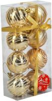 Набор шаров новогодних Зимнее волшебство Жемчужный орион / 3249218 (8шт, золото) -