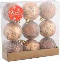 Набор шаров новогодних Зимнее волшебство Морозное утро / 4250862 (9шт, коричневый) -