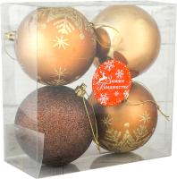 Набор шаров новогодних Зимнее волшебство Снежинка блеск / 3276593 (4шт, кофейный) -