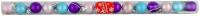Набор шаров новогодних Зимнее волшебство Жемчуные / 3505682 (15шт, микс) -