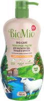 Средство для мытья посуды BioMio Мандарин концентрат (750мл) -