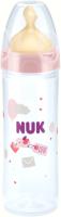 Бутылочка для кормления NUK New Classic / 10741853 (розовый) -
