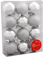 Набор шаров новогодних Зимнее волшебство Глянцевый блеск / 4941731 (12шт, серебристый) -