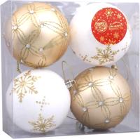 Набор шаров новогодних Зимнее волшебство Переливы и снежинки / 5012939 (4шт, белый/золото) -