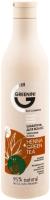 Шампунь для волос Greenini Henna & Green Tea укрепление и сила (500мл) -