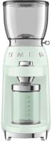 Кофемолка Smeg CGF01PGEU -